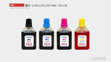 Brother LC77XL, LC17(JP) Magictube Refill Inks Set