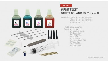 Canon PG-745, CL-746 Auto Convection Refill Inks Set