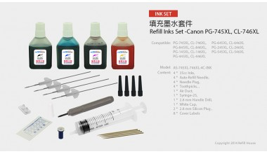 Canon PG-745XL, CL-746XL Auto Convection Refill Inks Set