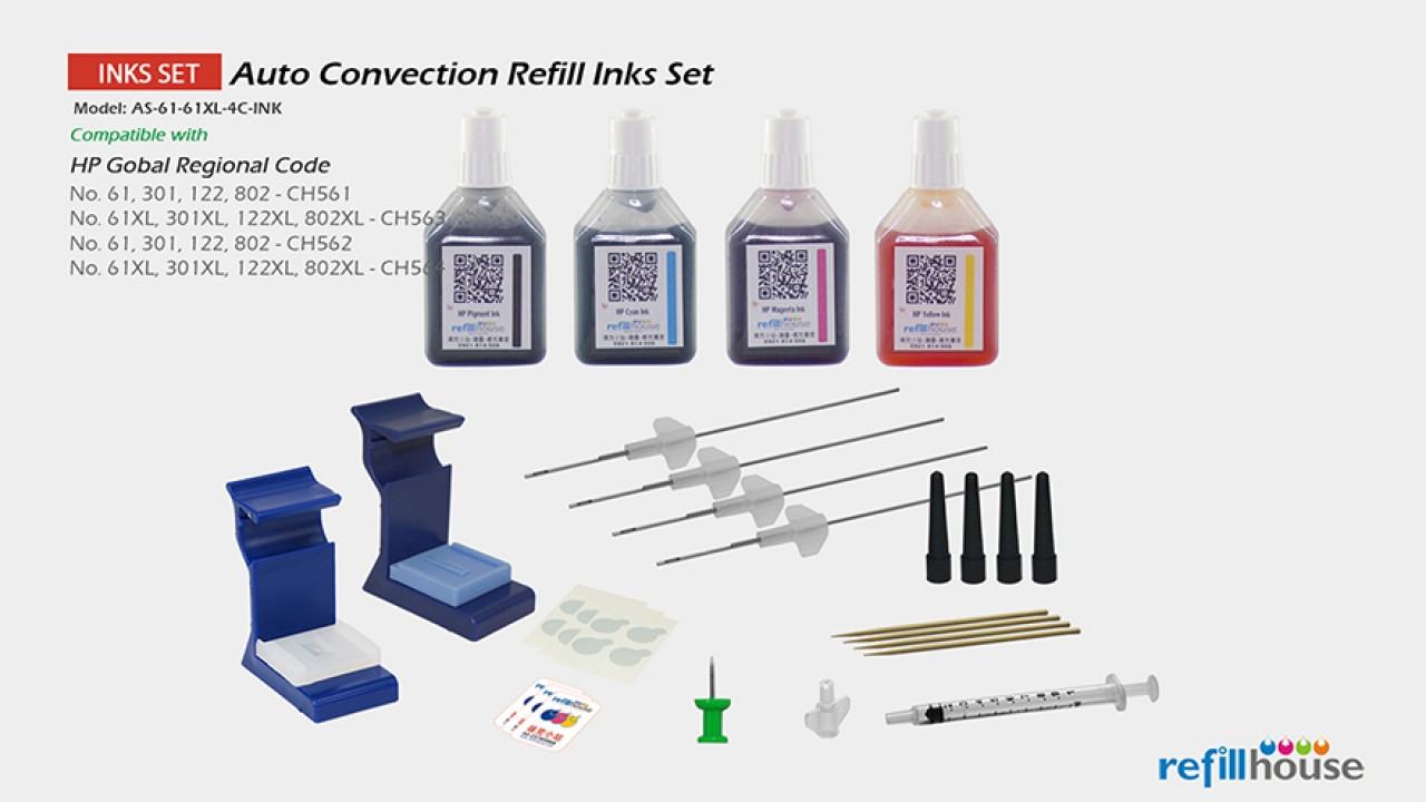 AS-61-61XL-4C-INK