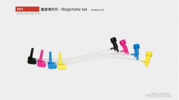 Brother LC669XL, LC665XL, LC219 (JP) Magictube Refill Kits Set