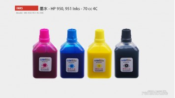 HP 950, 951 Magictube Refill Inks Set
